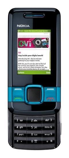 Фото Nokia 7100 Supernova