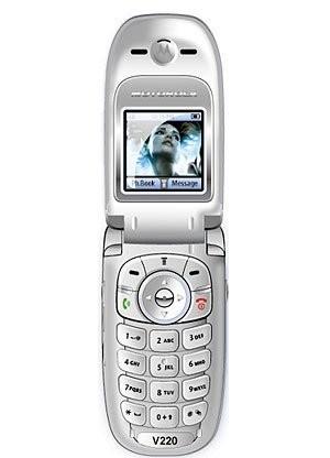Фото Motorola V220