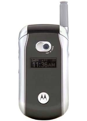 Фото Motorola v265