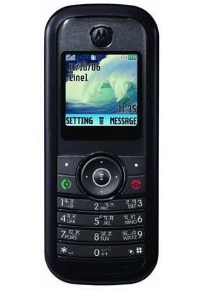 Фото Motorola W205