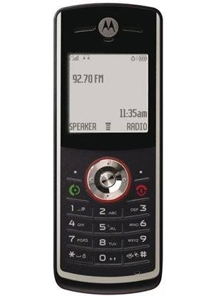 Фото Motorola W161