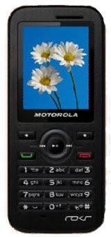 Фото Motorola WX390