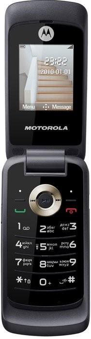 Фото Motorola WX265