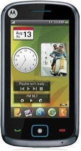 Фото Motorola EX122