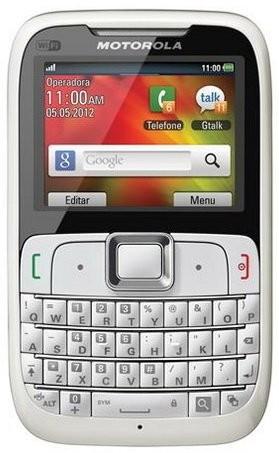 Фото Motorola EX430 MotoGo