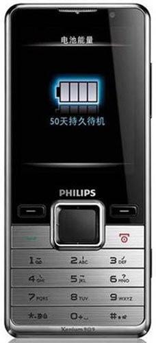 Фото Philips X630