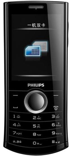 Фото Philips Xenium x503