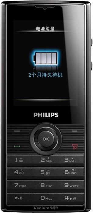 Фото Philips Xenium X513