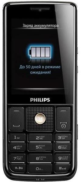 Фото Philips X623