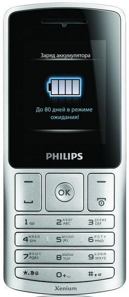 Фото Philips X130