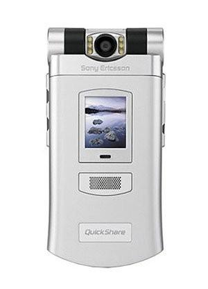 Фото Sony Ericsson Z800i