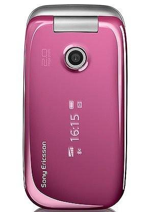 Фото Sony Ericsson Z750