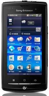 Фото Sony Ericsson A8i
