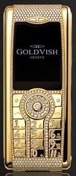 Фото GoldVish Mayesty Yellow Gold