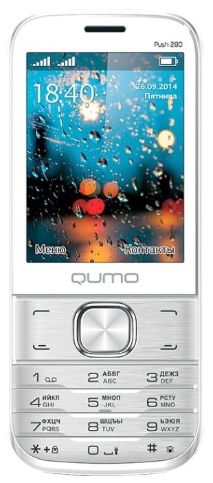 Фото Qumo Push 280 Dual