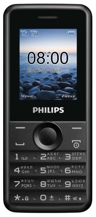 Фото Philips E103