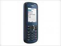 Мобильный телефон Nokia C1-02 - фото и видео обзор - изображение