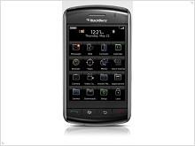 Представлен сенсорный смартфон BlackBerry Storm - изображение