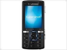 Обзор мобильного телефона Sony Ericsson K850i - изображение
