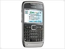 Скачать Ovi Карты на Nokia E71 и E66 сейчас! - изображение