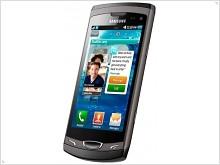 Мобильный телефон Samsung S8530 Wave II - фото и видео обзор - изображение