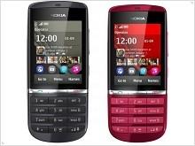 Nokia Asha 300: стильно, недорого и практично (фото и видео) - изображение