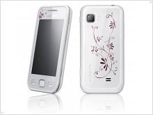 Samsung S5250 LaFleur (Wave 2, 525) - фото и видео обзор - изображение