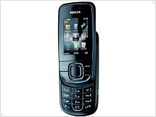 Обзор Nokia 3600 slide - изображение
