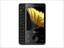 Обзор коммуникатора HTC Touch Pro - изображение