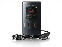 Обзор мобильного телефона Sony Ericsson W980i - изображение
