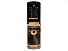 Обзор мобильного телефона Motorola RAZR2 V8 Luxury Edition - изображение