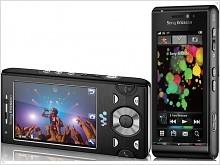 Sony Ericsson представляет концепцию Entertainment Unlimited - изображение