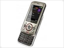 Новый Sony Ericsson W395 Walkman™ - изображение