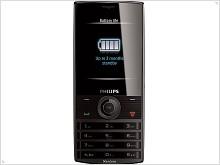 Фото и видео обзор Philips Xenium X501 - изображение