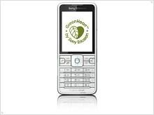 Фото и видео обзор Sony Ericsson C901 GreenHeart - изображение