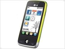 Фото и видео обзор LG GS290 Cookie Fresh - изображение