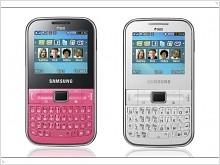 QWERTY двухсимник Samsung C3222 Duos Lite (Ch@t 322) - фото и видео обзор - изображение