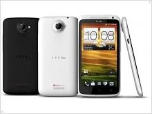 Обзор смартфона HTC One X – новая модель в линейке One - изображение
