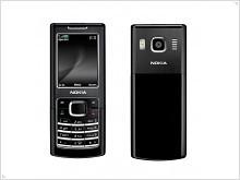 Обзор Nokia 6500 Classic - изображение
