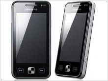 Фото и видео обзор мобильного телефона Samsung C6712 Star II - изображение