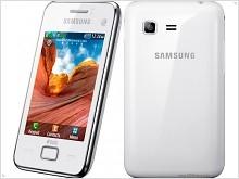 Стильный телефон Samsung S5222 Star 3 Duos – фото и видео обзор - изображение